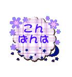 よく使う挨拶セット「花」(個別スタンプ:11)