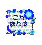 よく使う挨拶セット「花」(個別スタンプ:12)
