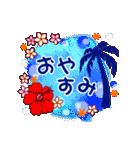 よく使う挨拶セット「花」(個別スタンプ:13)