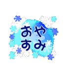 よく使う挨拶セット「花」(個別スタンプ:14)