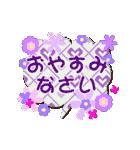 よく使う挨拶セット「花」(個別スタンプ:15)