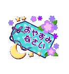 よく使う挨拶セット「花」(個別スタンプ:16)