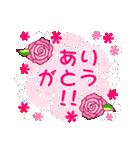 よく使う挨拶セット「花」(個別スタンプ:17)