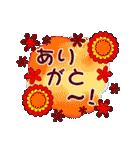よく使う挨拶セット「花」(個別スタンプ:18)