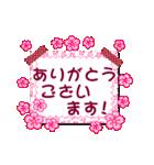 よく使う挨拶セット「花」(個別スタンプ:19)