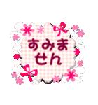 よく使う挨拶セット「花」(個別スタンプ:22)