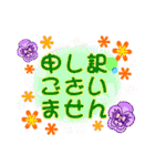 よく使う挨拶セット「花」