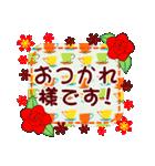 よく使う挨拶セット「花」(個別スタンプ:25)