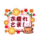 よく使う挨拶セット「花」(個別スタンプ:26)