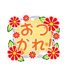 よく使う挨拶セット「花」(個別スタンプ:27)