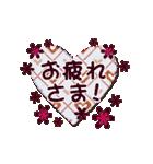 よく使う挨拶セット「花」(個別スタンプ:28)