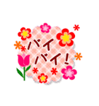よく使う挨拶セット「花」(個別スタンプ:30)