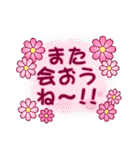 よく使う挨拶セット「花」(個別スタンプ:31)