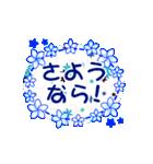 よく使う挨拶セット「花」(個別スタンプ:32)