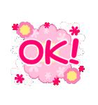 よく使う挨拶セット「花」(個別スタンプ:33)