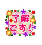 よく使う挨拶セット「花」(個別スタンプ:34)