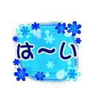 よく使う挨拶セット「花」(個別スタンプ:35)