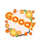 よく使う挨拶セット「花」(個別スタンプ:36)