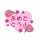 よく使う挨拶セット「花」(個別スタンプ:37)