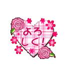 よく使う挨拶セット「花」(個別スタンプ:39)
