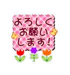 よく使う挨拶セット「花」(個別スタンプ:40)