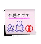 伊藤専用・付箋でペタッと敬語スタンプ(個別スタンプ:06)