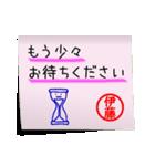 伊藤専用・付箋でペタッと敬語スタンプ(個別スタンプ:18)