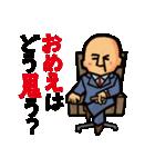 任侠シリーズ キャラクタースタンプ☆(個別スタンプ:01)