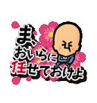 任侠シリーズ キャラクタースタンプ☆(個別スタンプ:02)