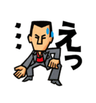 任侠シリーズ キャラクタースタンプ☆(個別スタンプ:04)