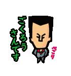 任侠シリーズ キャラクタースタンプ☆(個別スタンプ:05)