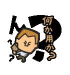 任侠シリーズ キャラクタースタンプ☆(個別スタンプ:06)