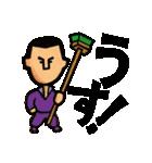 任侠シリーズ キャラクタースタンプ☆(個別スタンプ:07)