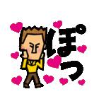 任侠シリーズ キャラクタースタンプ☆(個別スタンプ:09)