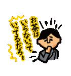任侠シリーズ キャラクタースタンプ☆(個別スタンプ:10)