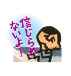 任侠シリーズ キャラクタースタンプ☆(個別スタンプ:11)