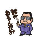 任侠シリーズ キャラクタースタンプ☆(個別スタンプ:12)