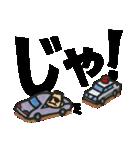 任侠シリーズ キャラクタースタンプ☆(個別スタンプ:13)