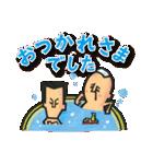 任侠シリーズ キャラクタースタンプ☆(個別スタンプ:14)
