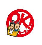 任侠シリーズ キャラクタースタンプ☆(個別スタンプ:15)