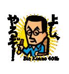 任侠シリーズ キャラクタースタンプ☆(個別スタンプ:16)