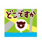 おとなカワイイおでかけ用スタンプ(個別スタンプ:09)