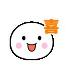 動く☆いつでも使える白いやつ(気持ち)(個別スタンプ:1)