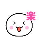 動く☆いつでも使える白いやつ(気持ち)(個別スタンプ:3)