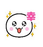 動く☆いつでも使える白いやつ(気持ち)(個別スタンプ:5)