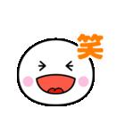 動く☆いつでも使える白いやつ(気持ち)(個別スタンプ:6)