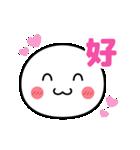 動く☆いつでも使える白いやつ(気持ち)(個別スタンプ:10)
