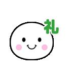 動く☆いつでも使える白いやつ(気持ち)(個別スタンプ:15)