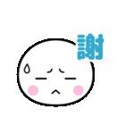 動く☆いつでも使える白いやつ(気持ち)(個別スタンプ:16)