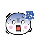動く☆いつでも使える白いやつ(気持ち)(個別スタンプ:22)
